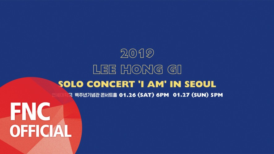 2019 LEE HONG GI SOLO CONCERT 'I AM' IN SEOUL - Shout Out Video