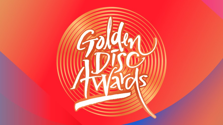 The 33rd Golden Disc Awards Day 1