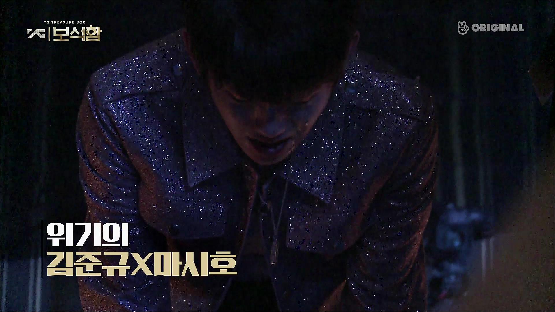 (선공개) 위기의 김준규X마시호ㅣYG보석함 ep.7