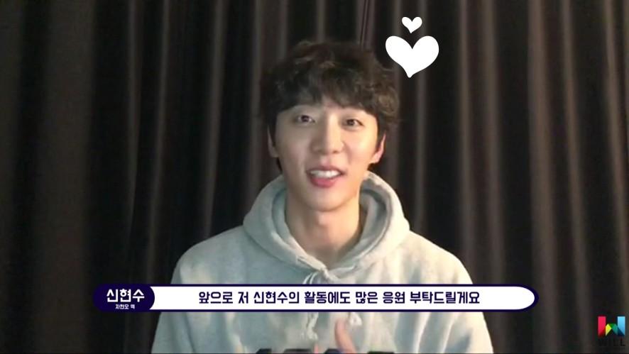 [신현수] 채널A <열두밤> 종영소감