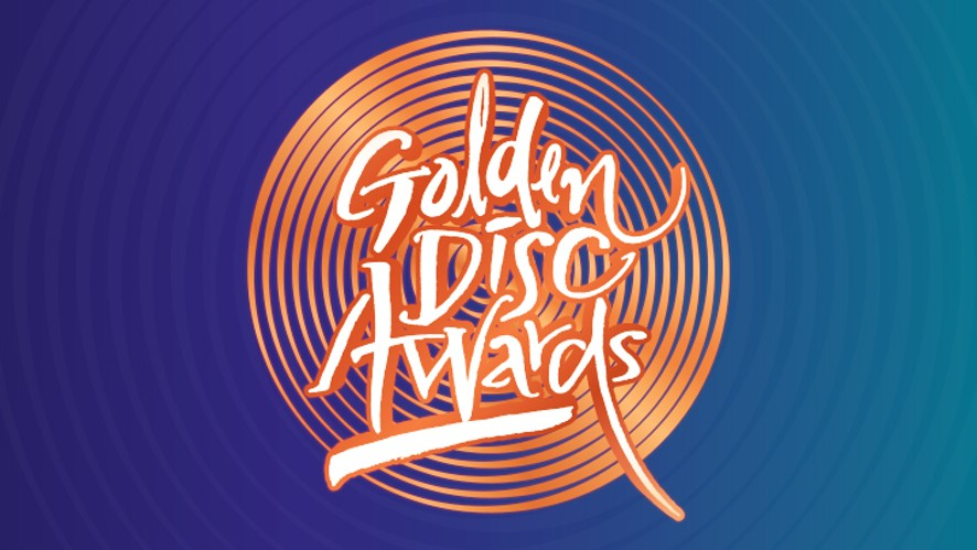 The 33rd Golden Disc Awards Day 2