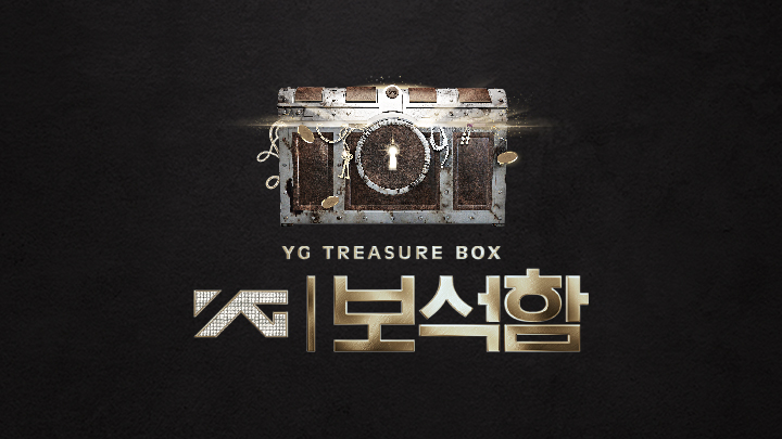 [FULL] YG보석함 7회(YG TREASURE BOX Ep.7)