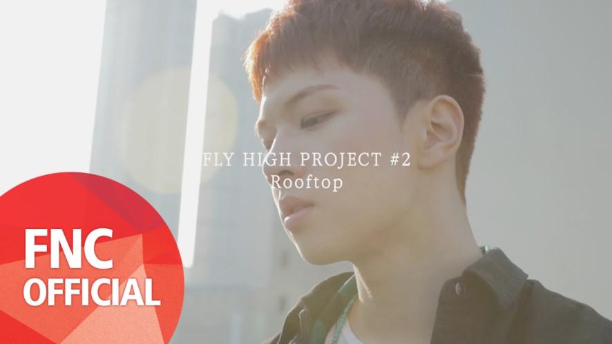 N.Flying (엔플라잉) - 옥탑방 M/V Teaser #1