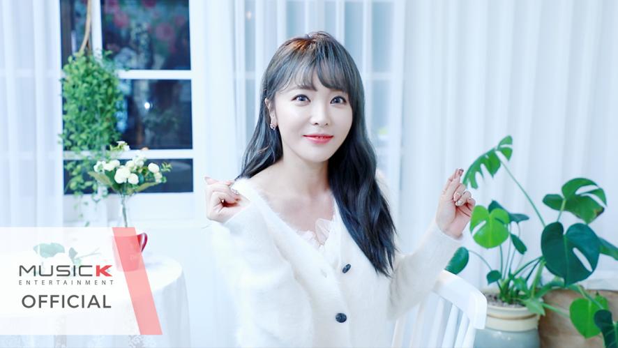 [홍진영] 홍진영이 전하는 HAPPY NEW YEAR! 2019 기해년 새해인사