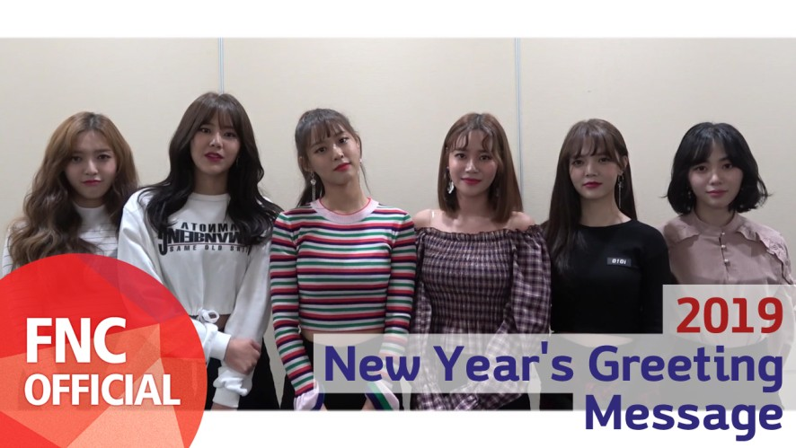 AOA 2019 New Year's Greeting Message