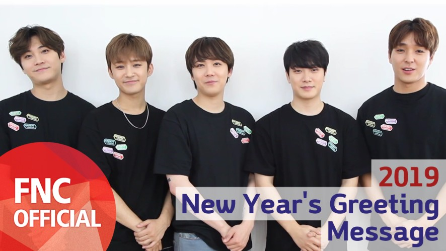 FTISLAND 2019 New Year's Greeting Message