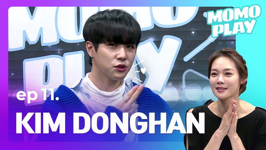 [MOMOPLAY모모플레이 EP.11] Kim Dong Han (김동한)