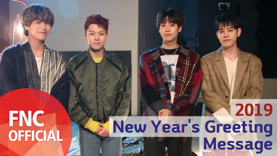 N.Flying 2019 New Year's Greeting Message