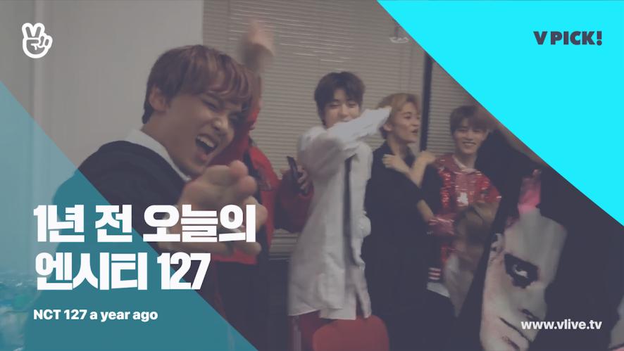 [1년 전 오늘의 NCT 127] 일이칠(느낌표!) 2018년 사랑을 공유를 하느라 너무 수고많았어(느낌표!) (NCT 127's wordsofblessing for 2018)