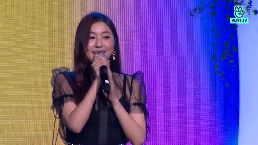 Jin Ju - Yêu Nhau Yêu Nhau Thôi - V HEARTBEAT YEAR END PARTY 2018