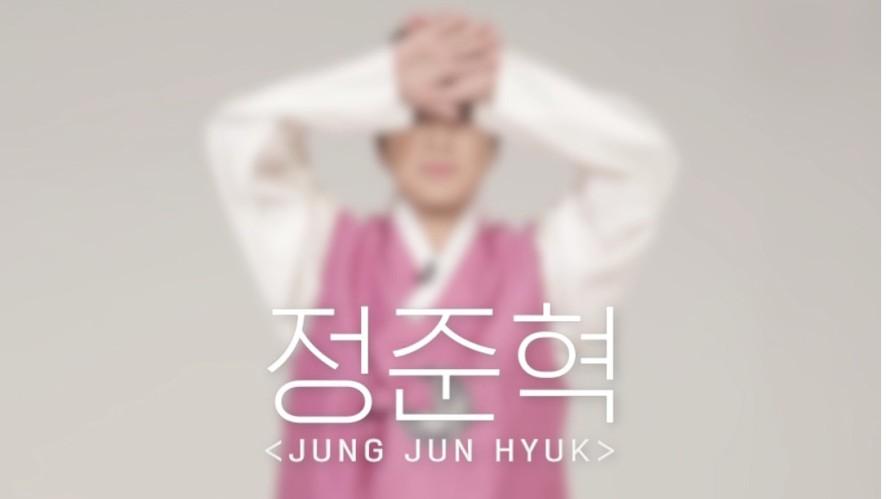 [HAPPY NEW YEAR] 정준혁 <JUNG JUNHYUK>lYG보석함