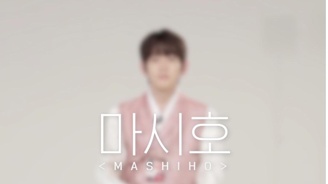 [HAPPY NEW YEAR] 마시호 <MASHIHO>lYG보석함
