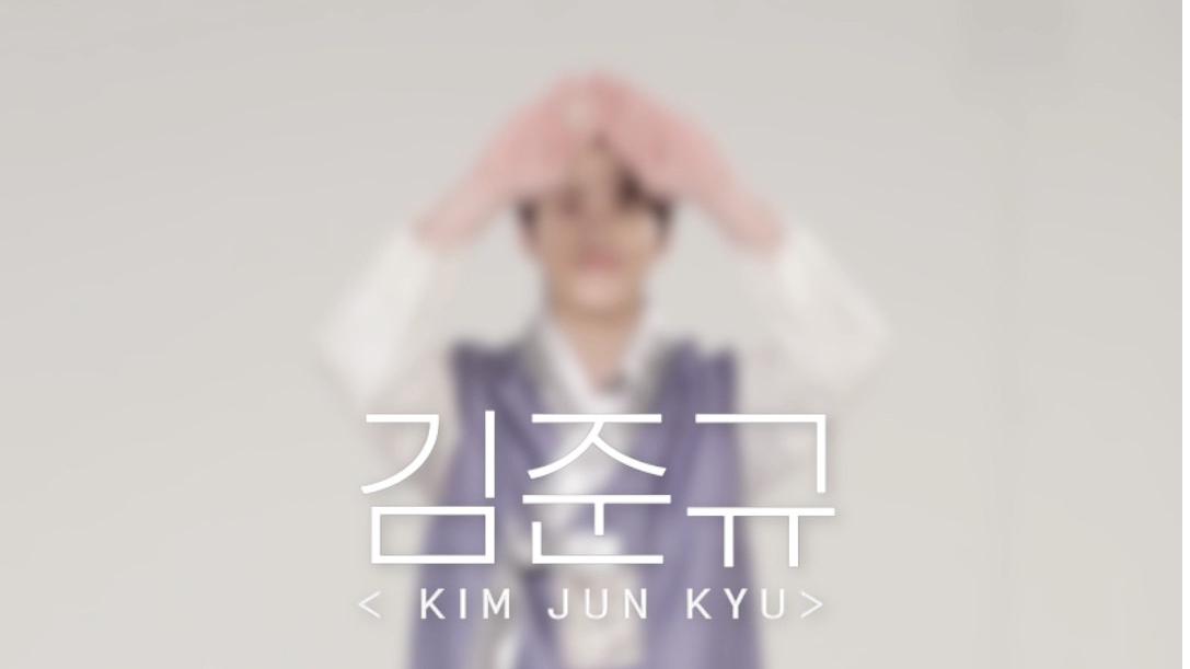 [HAPPY NEW YEAR] 김준규<KIM JUNKYU> lYG보석함