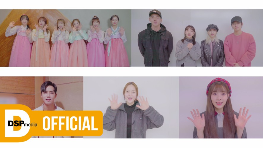 HAPPY NEW YEAR 2019 DSP media