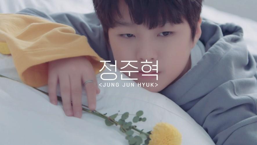 [FLOWER FILM] 정준혁 <JUNG JUNHYUK> l YG보석함