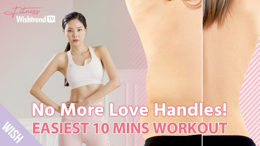 Smaller Waist Exercises! Get Rid of Love Handles & Muffin Top with 10 Minutes At Home Workout