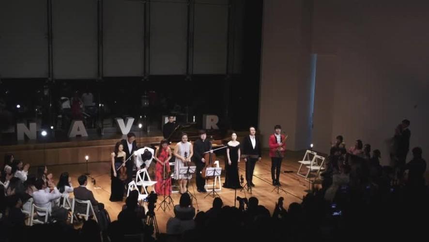 김정원의 V살롱 갈라콘서트 Behind the Stage