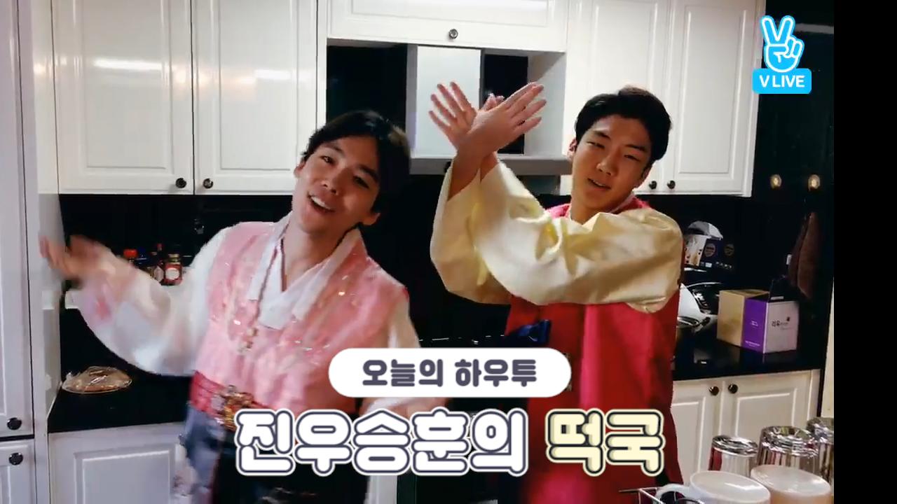 [V PICK! HOW TO in V] 진우승훈의 떡국🍲 (HOW TO COOK JINU&HOONY's Tteokguk)