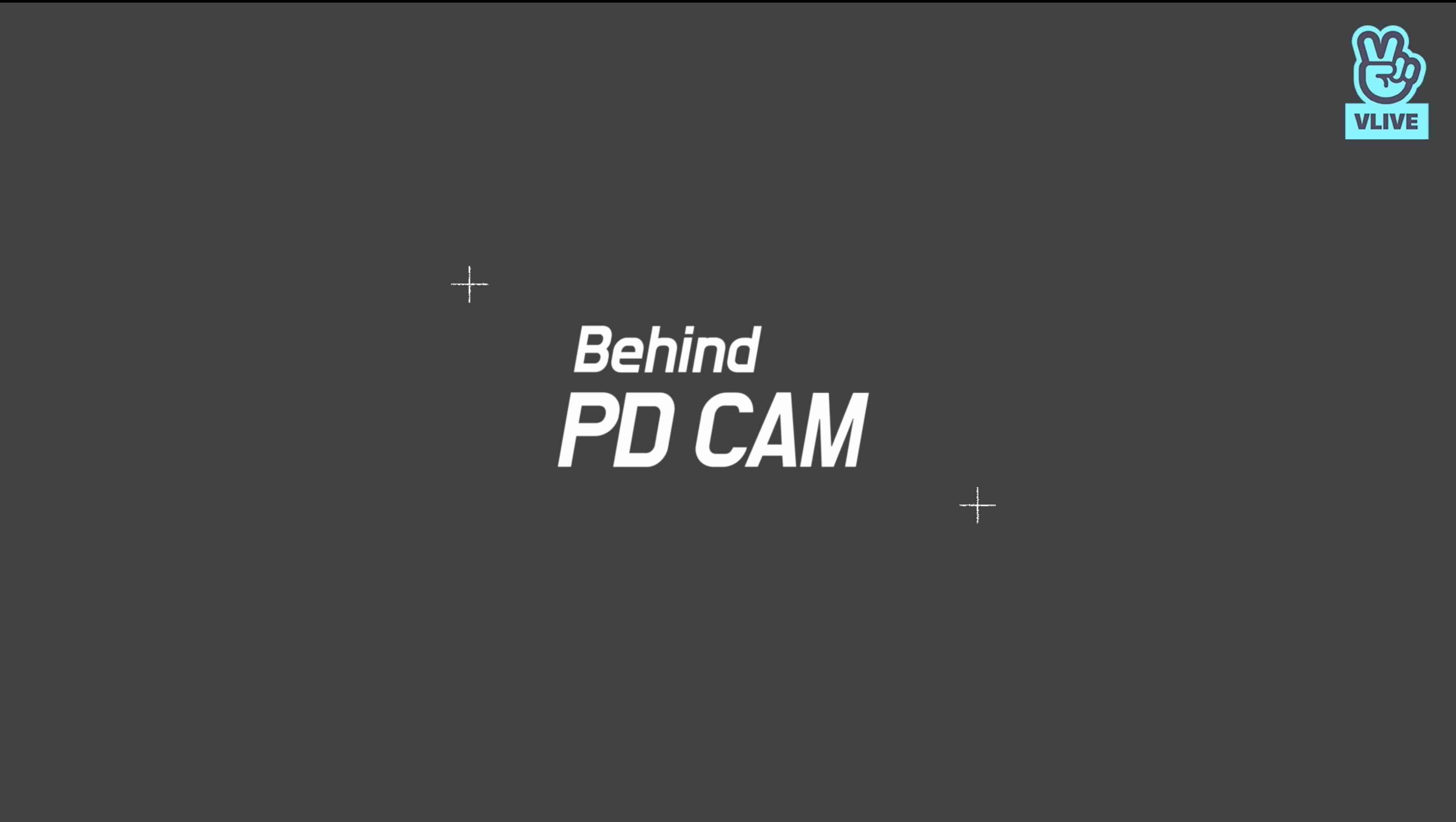 [Behind PD CAM #1] 방예담 <BANG YEDAM>