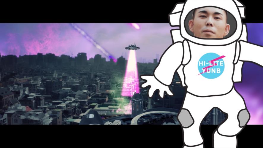 YunB - Woah Woah Woah Remix [Official Video]