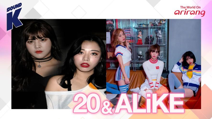 Arirang Radio (Sound K / 20 & ALiKE)
