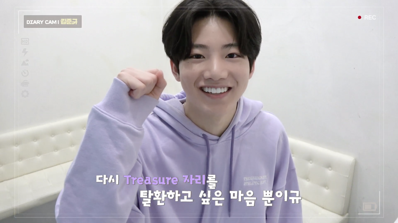 [DIARY CAM 4] 김준규 <KIM JUNKYU> l YG보석함
