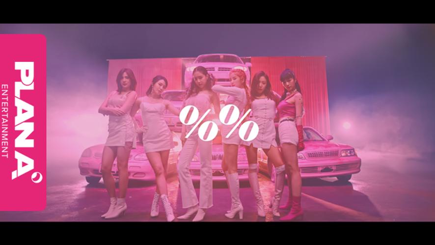 Apink 에이핑크 '%%(응응)' MV Teaser 2 ( MV Trailer Ver. )
