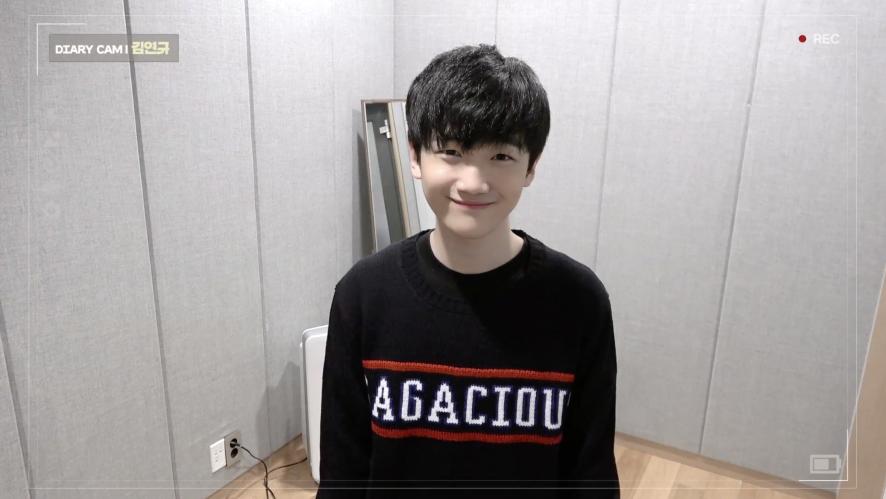 [DIARY CAM 4] 김연규 <KIM YEONGUE> l YG보석함
