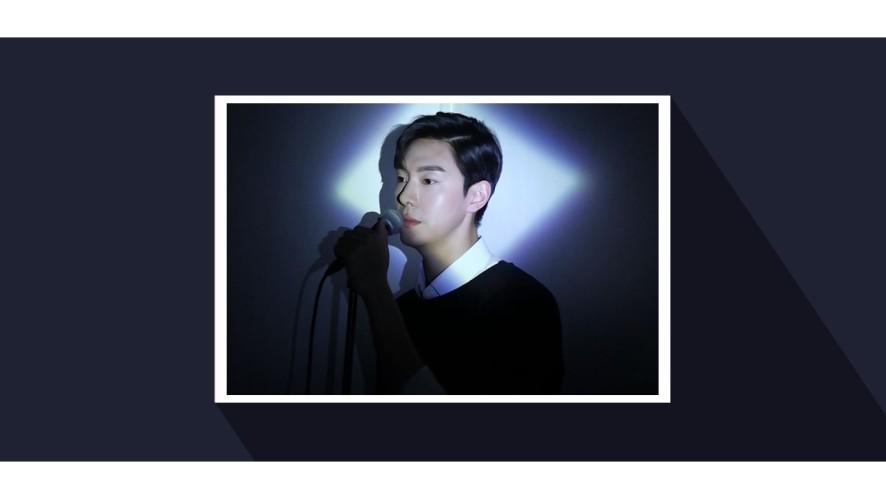 [백지웅] 변해가 (Feat. 양다일) LIVE