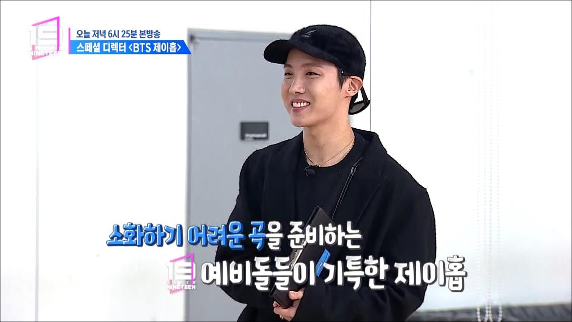 [10회/선공개] 스페셜 디렉터 'BTS 제이홉'