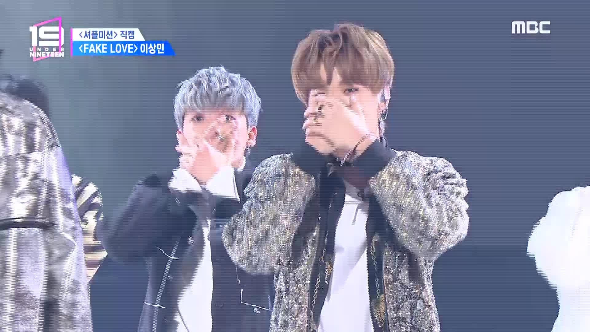 [셔플미션 직캠] 랩 이상민 ♬FAKE LOVE