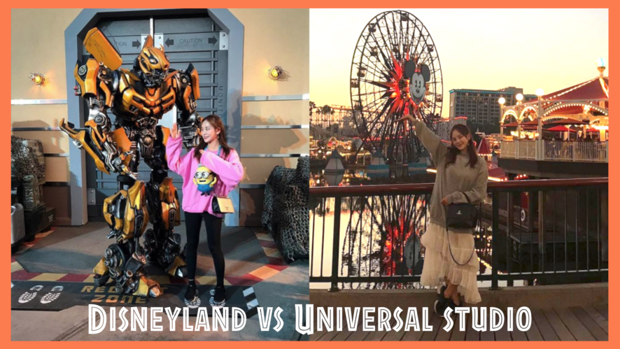 LA VLOG #2 디즈니랜드 VS 유니버셜 스튜디오 당신의 선택은?  Disneyland vs Universal studio VLOG!
