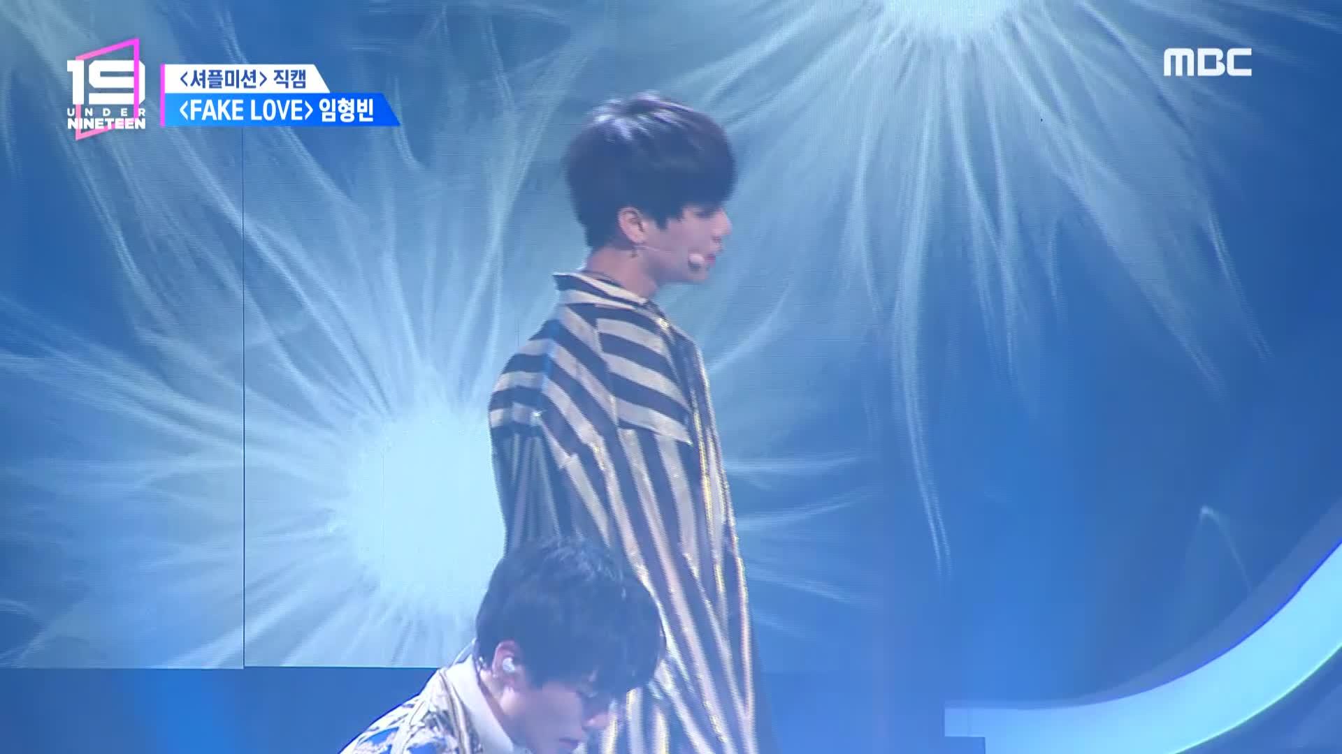 [셔플미션 직캠] 보컬 임형빈 ♬FAKE LOVE