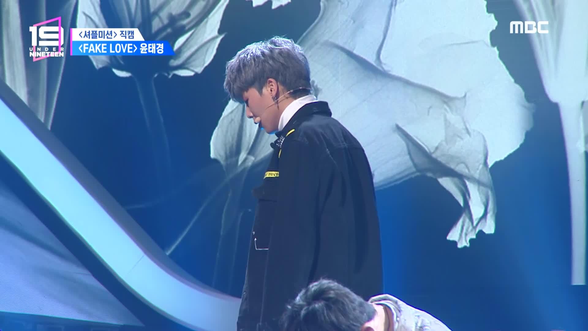 [셔플미션 직캠] 보컬 윤태경 ♬FAKE LOVE