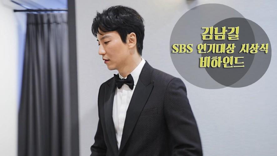 [김남길] 수트+남길의 찰떡케미 공개💗