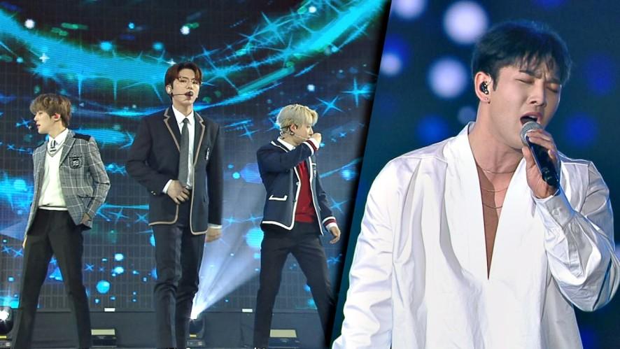 몬스타엑스 기현x원호x민혁 '노 리즌'♪ + 뉴이스트 W 백호 '지금까지 행복했어요'♪