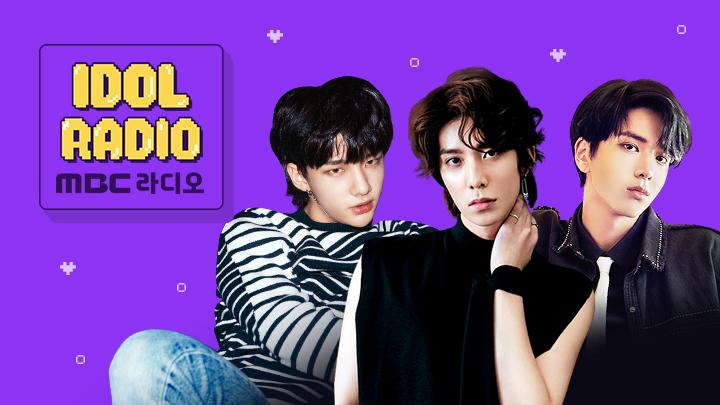 [Full] 'IDOL RADIO' ep #101. 들장미소년  (w. SF9 휘영, 더보이즈 영훈, 스트레이키즈 현진)
