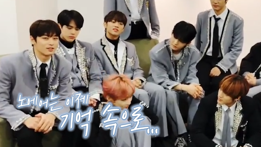 [THE BOYZ] 뭐야 노에어 못 보내 돌려줘요🌬💦 (THE BOYZ's V after last performance)