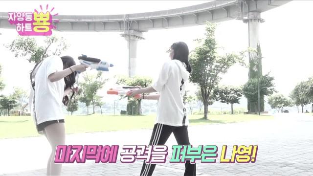 [자양동 하트뿅♥ 9화] 데뷔전 리얼 생얼 공개된 걸그룹 (Feat 물총 대전)