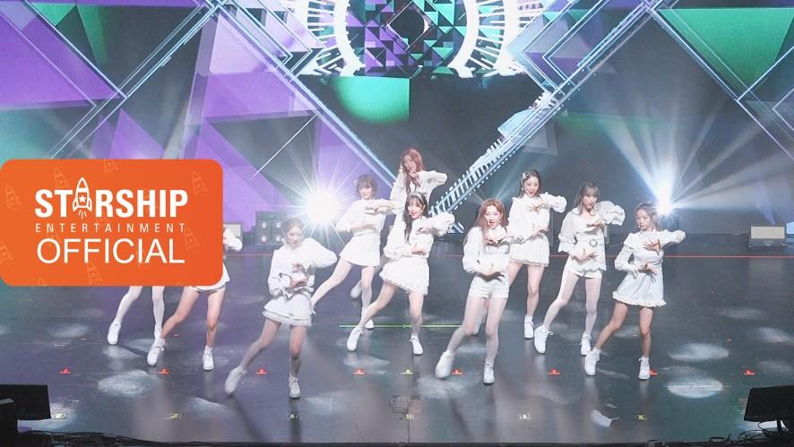 우주소녀(WJSN) - [La La Love] Live 최초공개