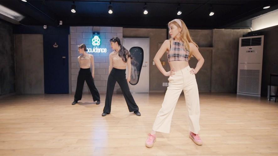 LUNA 루나 'Do You Love Me (Feat. 죠지)' Dance Practice