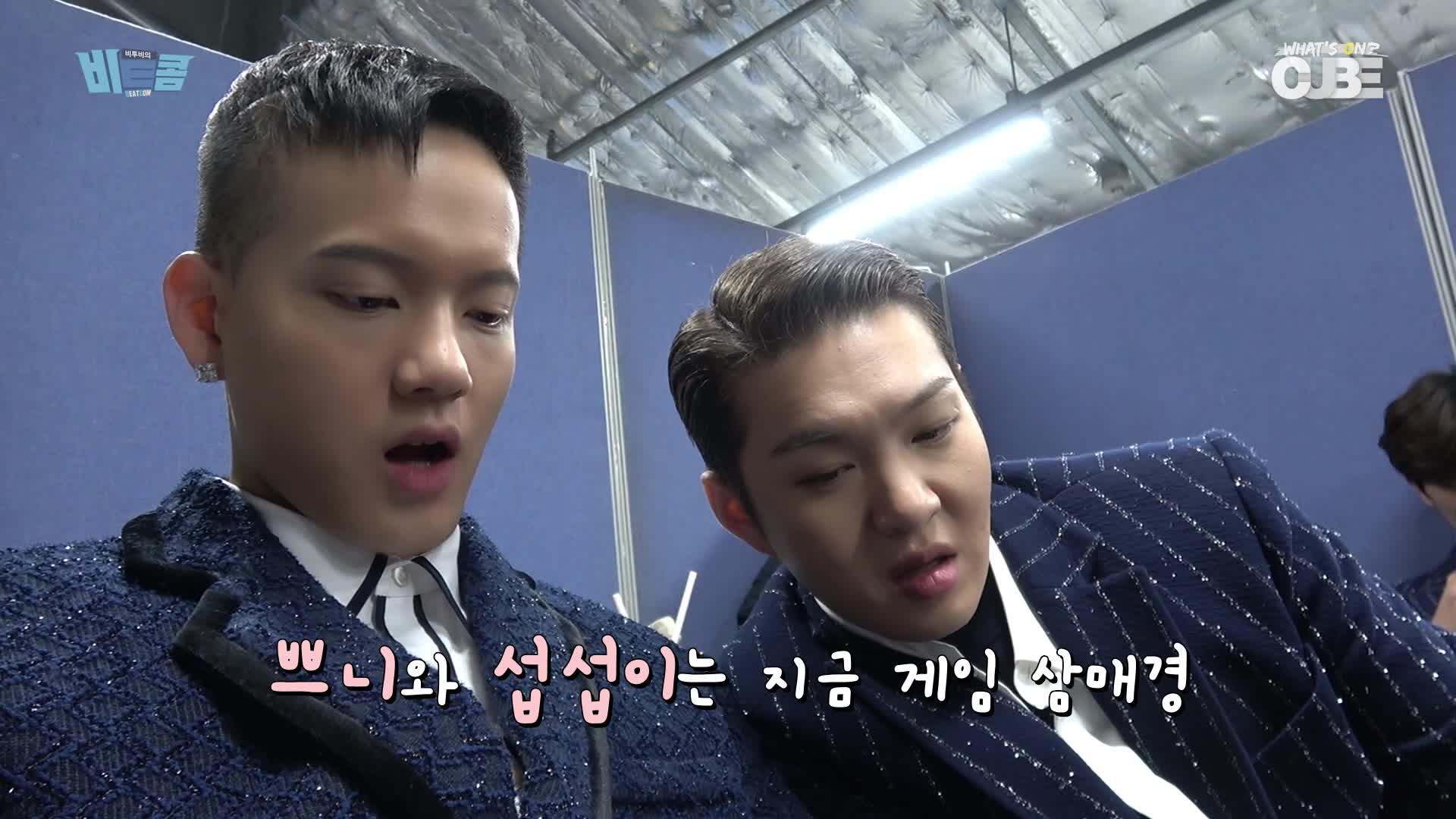 비투비 - 비트콤 #78 (2018 뮤직뱅크 연말결산 & 가요대전 비하인드)