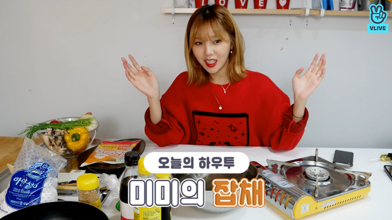 [V PICK! HOW TO in V] 미미의 잡채🥘(HOW TO COOK MIMI's Japchae)