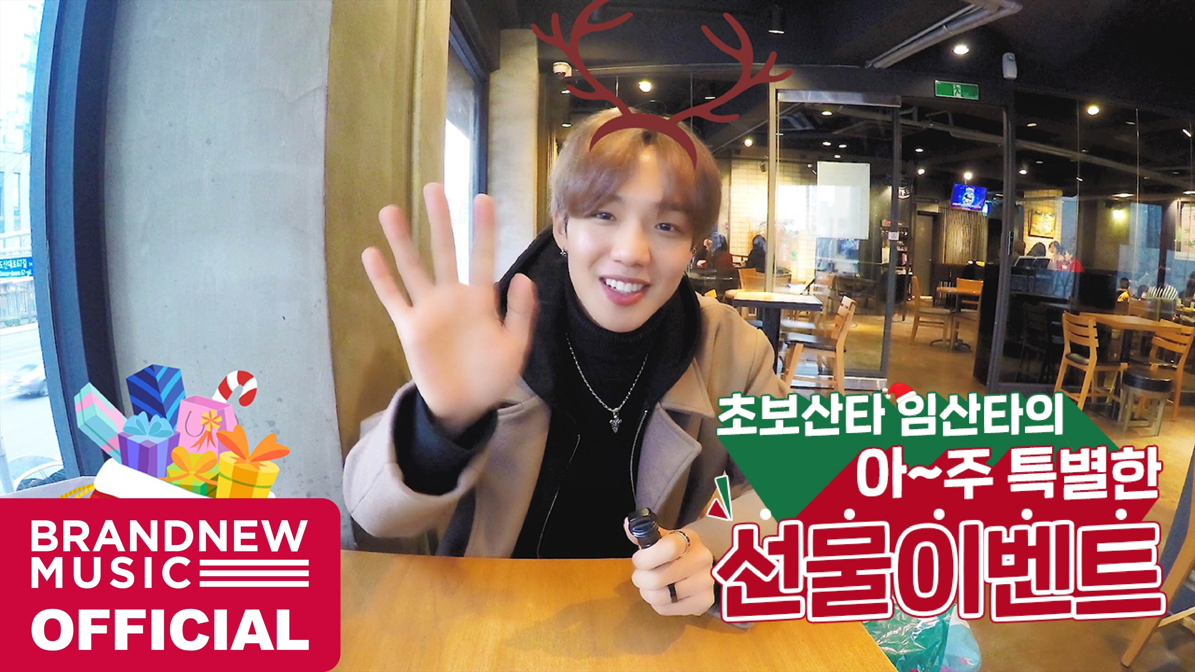 "[#MXM/#CH_M] X FILE EP.30 ""초보산타 임산타 아~주 특별한 선물이벤트🎅🏻💝"""