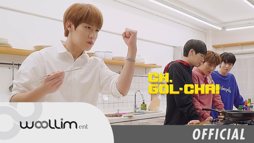 "골든차일드(Golden Child) ""CH.GOL-CHA!"" Ep.15"