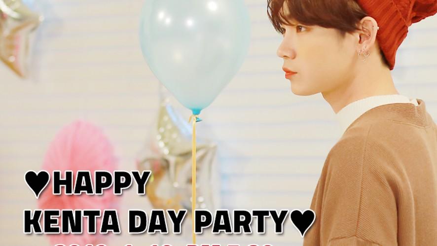 ♥HAPPY KENTA DAY PARTY♥