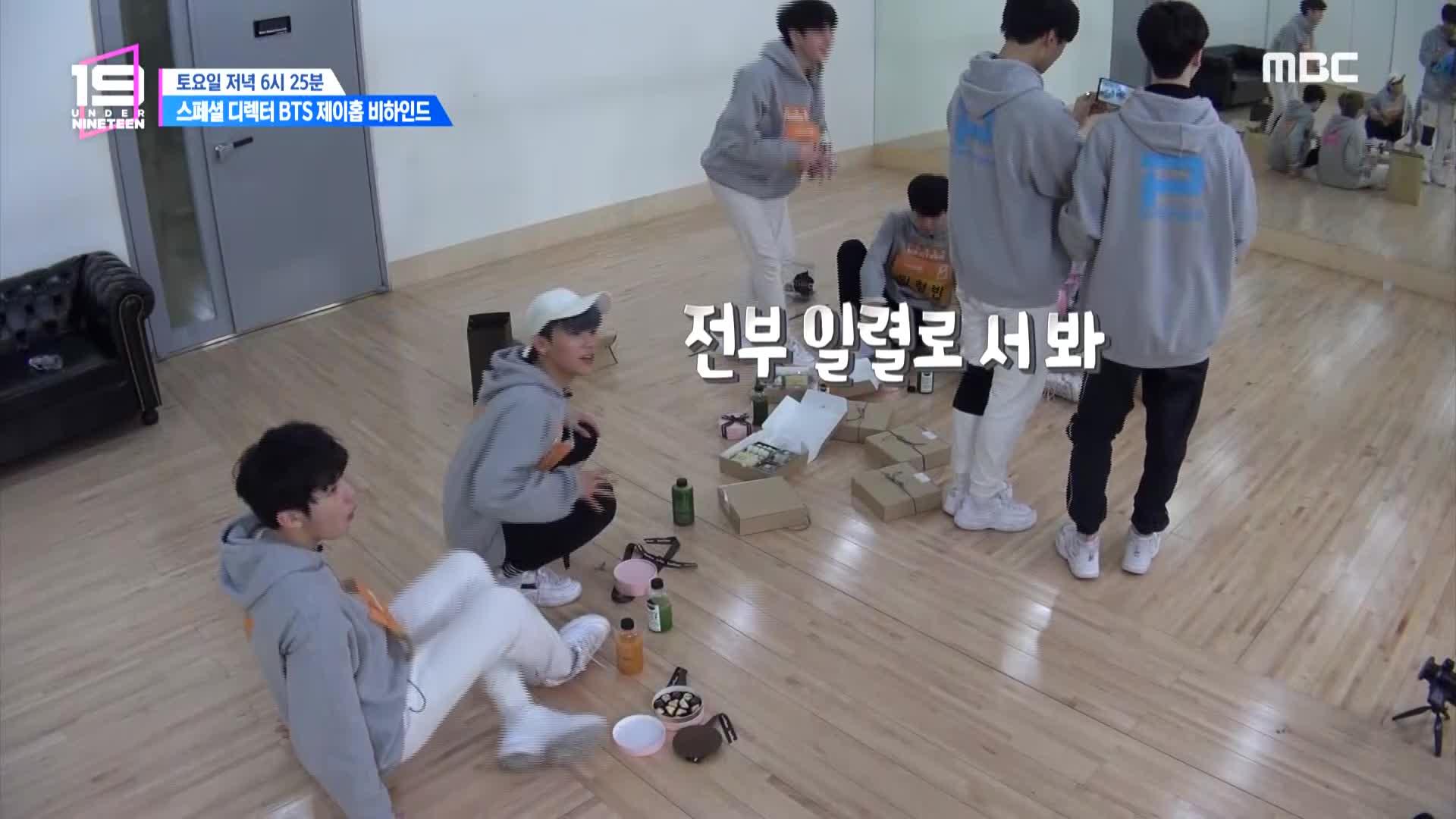 [미방분] 스페셜 디렉터 BTS 제이홉 비하인드