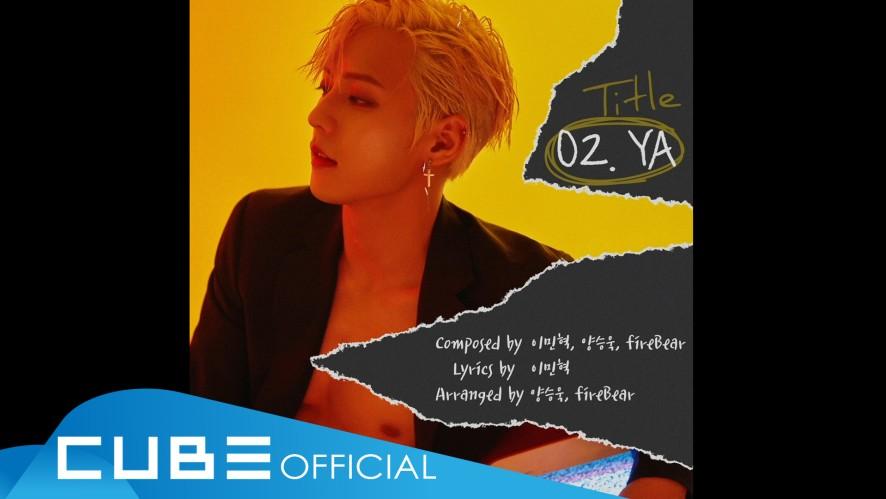 """이민혁 (HUTA) - 1ST ALBUM """"HUTAZONE"""" AUDIO SNIPPET"""