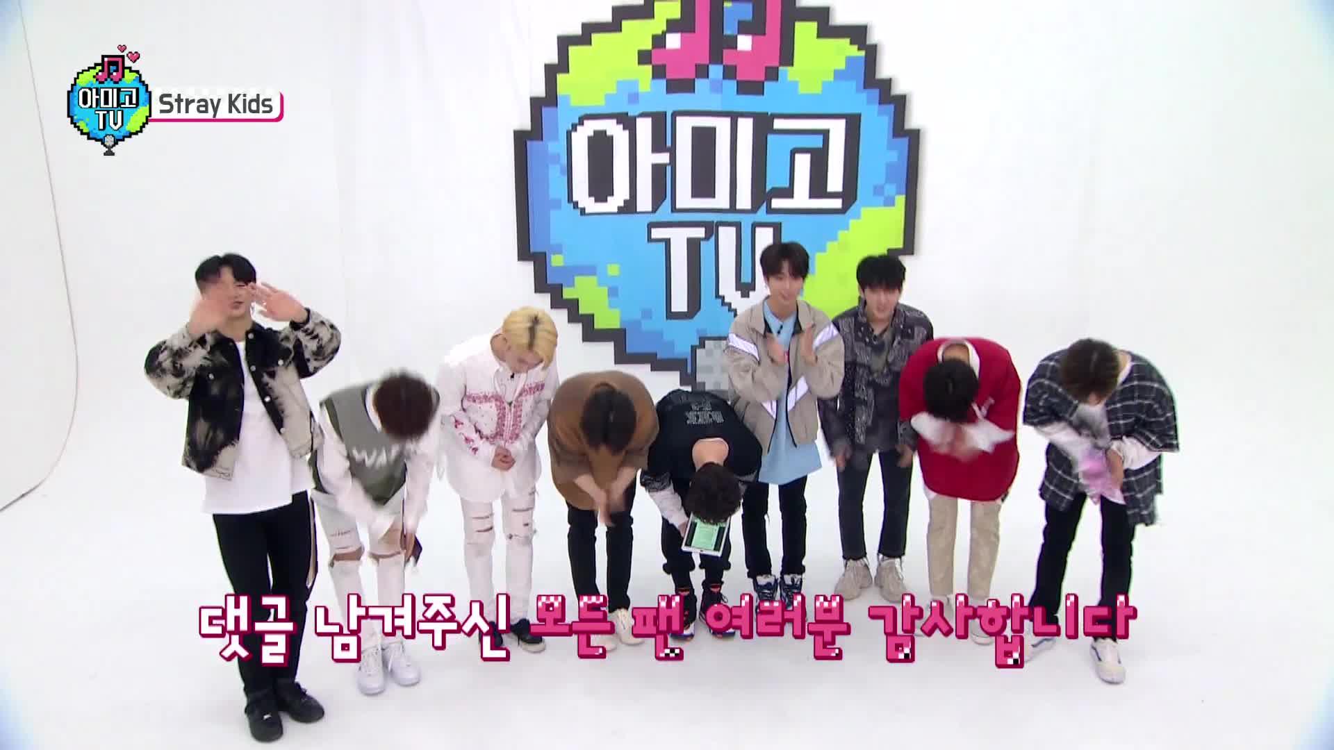[아미고TV 3] 스트레이키즈 ep.01 대망의 슼둥이들의 첫 출연!