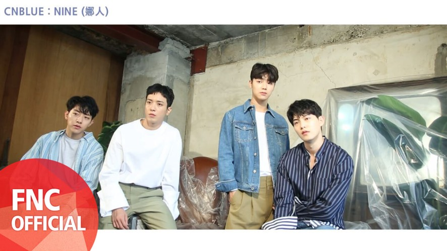CNBLUE DEBUT 9TH ANNIVERSARY [CNBLUE : NINE(娜人)] SPECIAL MAKING